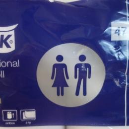 Tork toiletpapier 2 lagen 4 rollen/pak